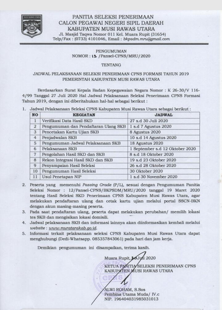 Jadwal Pelaksanaan SKB seleksi penerimaan CPNS 2019